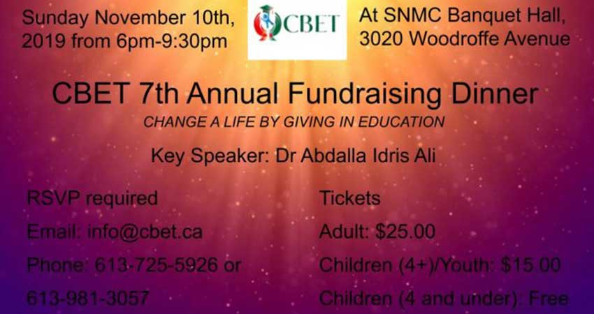 Canada Bangladesh Education Trust (CBET) Annual Fundraising Dinner