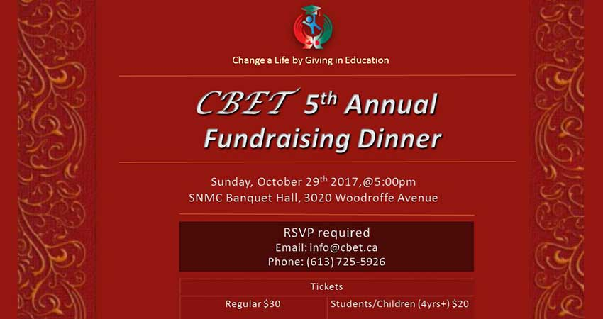 Canada Bangladesh Education Trust Annual Fundraising Dinner