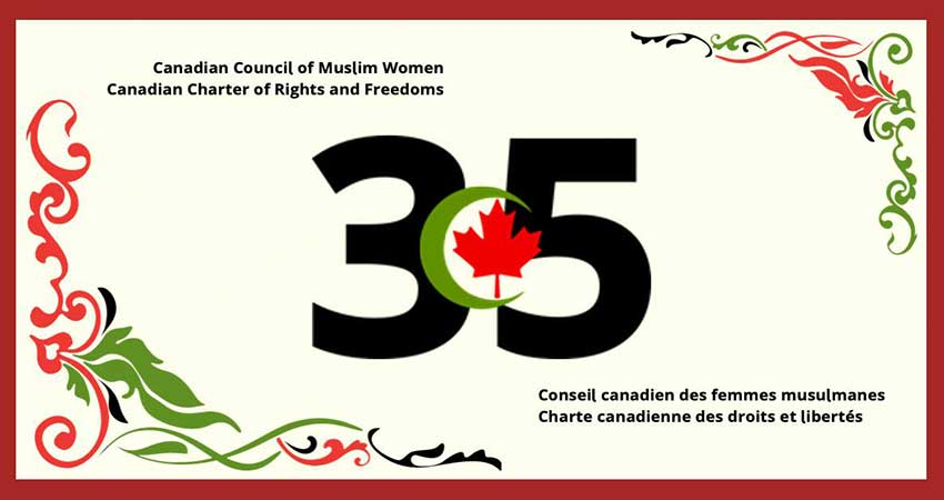 Charter 35 Canadian Council of Muslim Women (CCMW) on the Hill Celebration