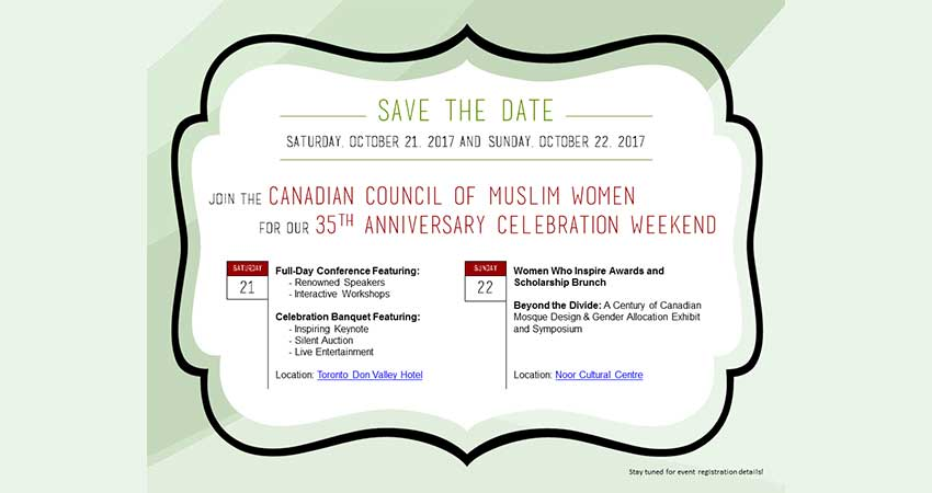 Canadian Council of Muslim Women's 35th Anniversary Celebration and Conference