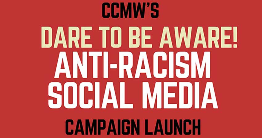 Canadian Council of Muslim Women National Anti-Racism Social Media Campaign Launch