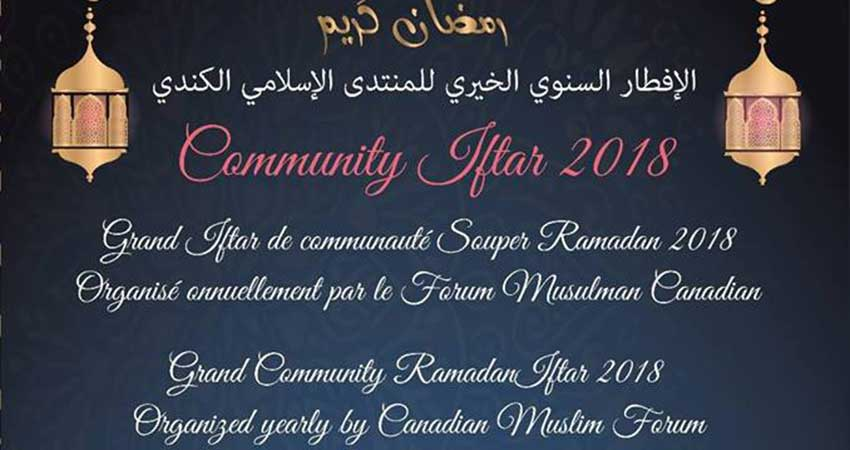 Canadian Muslim Forum / Forum Musulman Canadien Iftar