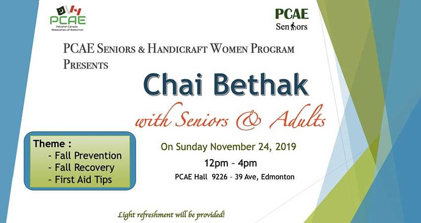 Pakistan Canada Association of Edmonton Chai Bethak for Seniors and Adults