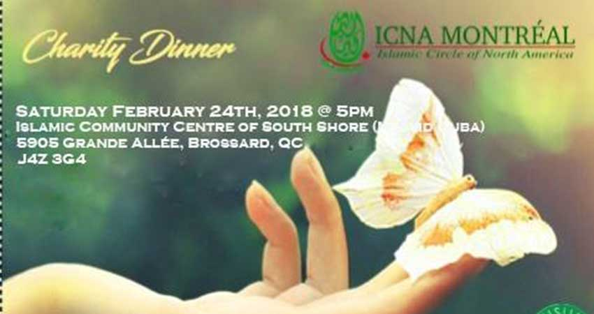 ICNA Montreal's Annual Charity Dinner