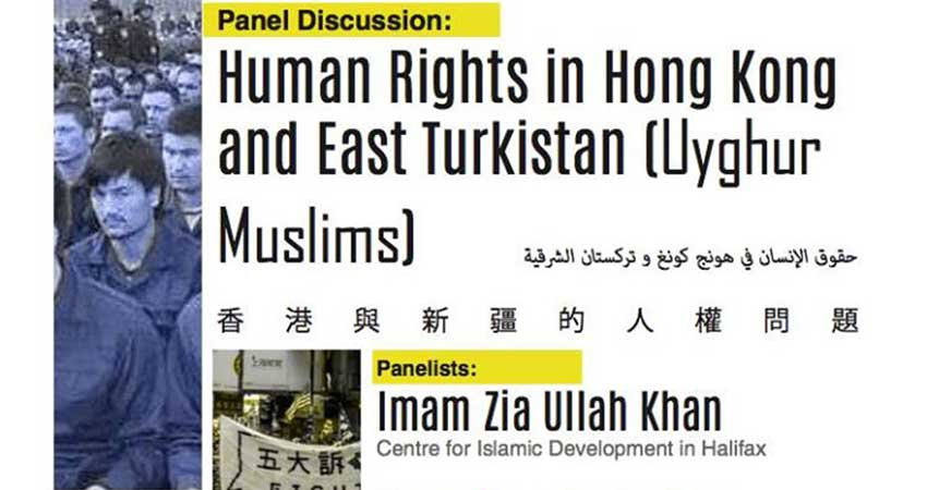 Panel Discussion on Human Rights in Hong Kong and East Turkistan (Uyghur Muslims)