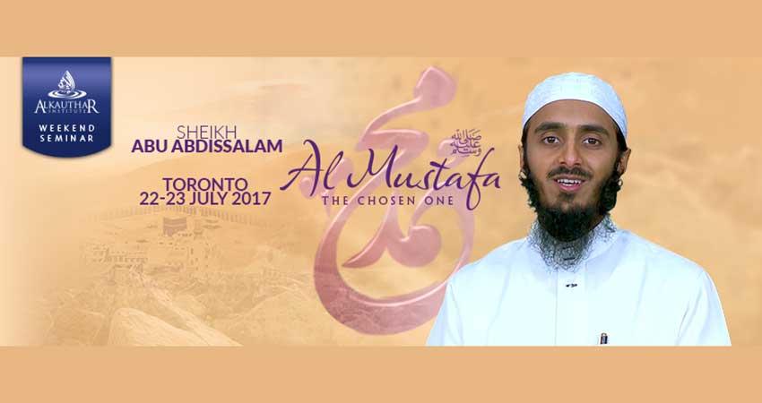 AlKauthar Institute Al-Mustafa: The Chosen One