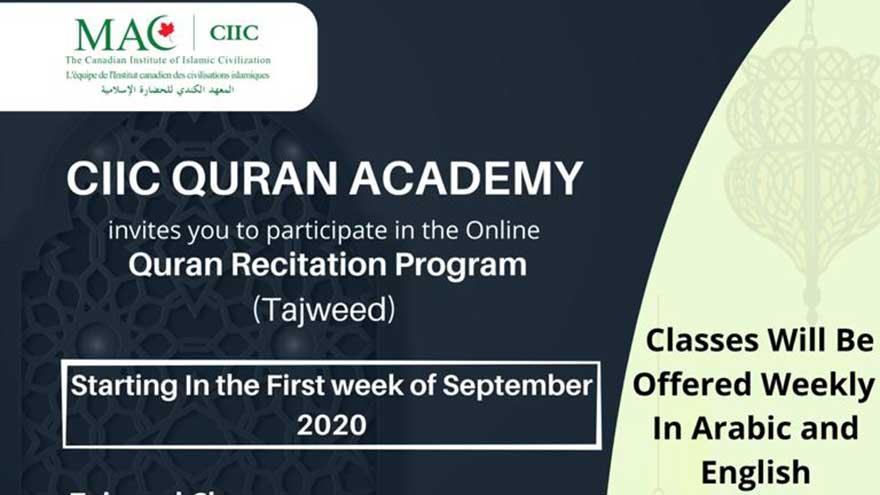 ONLINE Canadian Institute of Islamic Civilization Free Tajweed Program (Register ASAP)