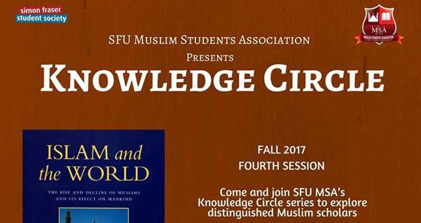 SFU MSA Knowledge Circle with Mufti Shujaath Ali