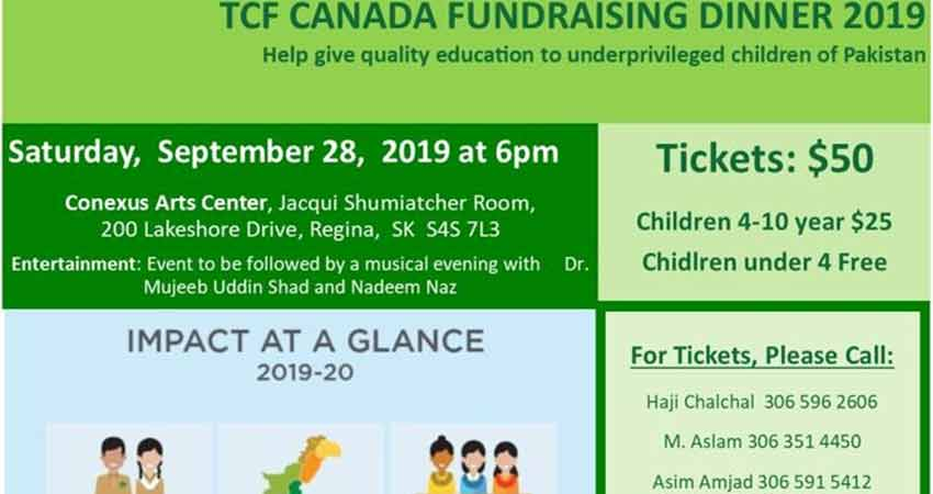 The Citizens Foundation (TCF) Regina Fundraiser for Education in Pakistan