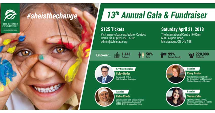 The Citizens Foundation She is the Change: She Learns, She Reads, She Leads Annual Gala and Fundraiser