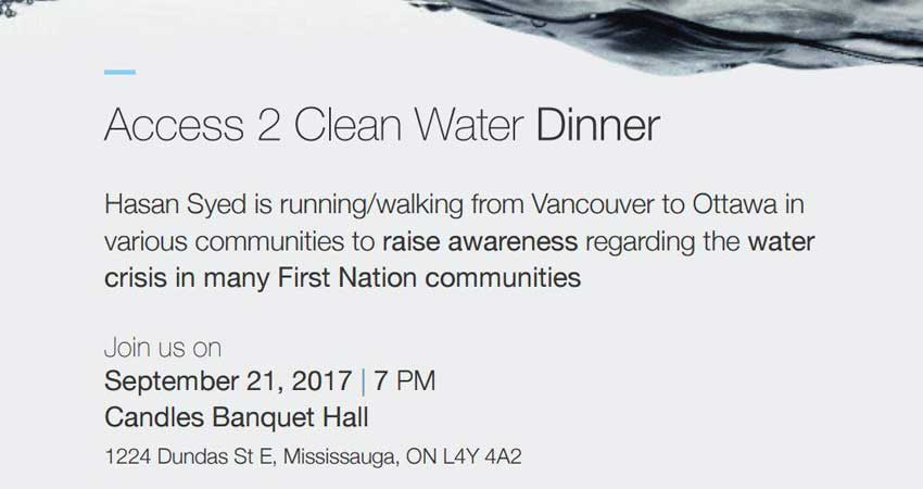 Access 2 Clean Water Dinner