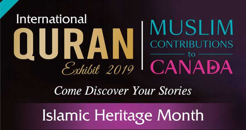 Islamic Heritage Month Closing Reception | Muslim Contributions to Canada and The Quran Exhibit