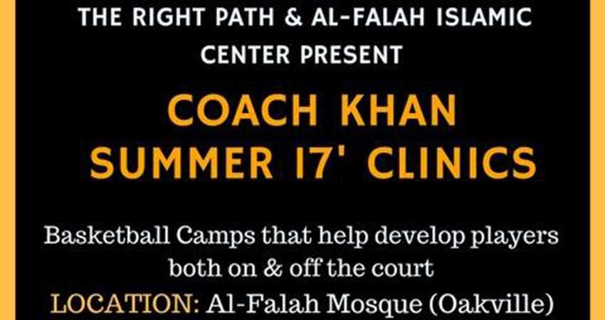 Coach Khan Summer Basketball Clinics for Boys and Girls