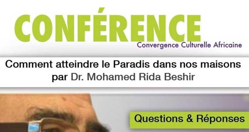 Comment atteindre le paradis dans nos maisons par Dr. Mohamed R Beshir