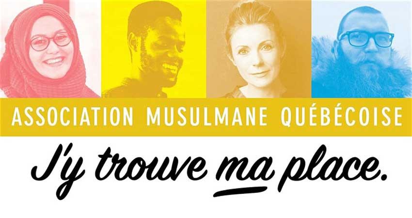 Association musulmane québécoise des converti.e.s Rassemblement annuel des converti.e.s / Annual Reverts Gathering