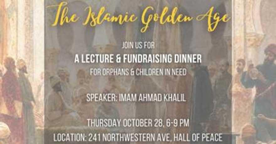 Carleton University Muslim Students' Association and uOttawa Muslim Students Association Charity Fundraising Dinner