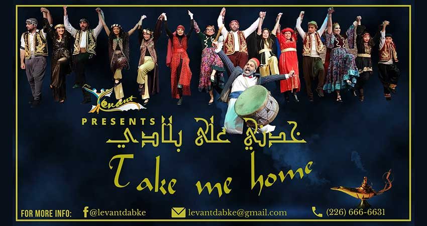 Levant Community Dabke Group Take Me Home Cultural Night