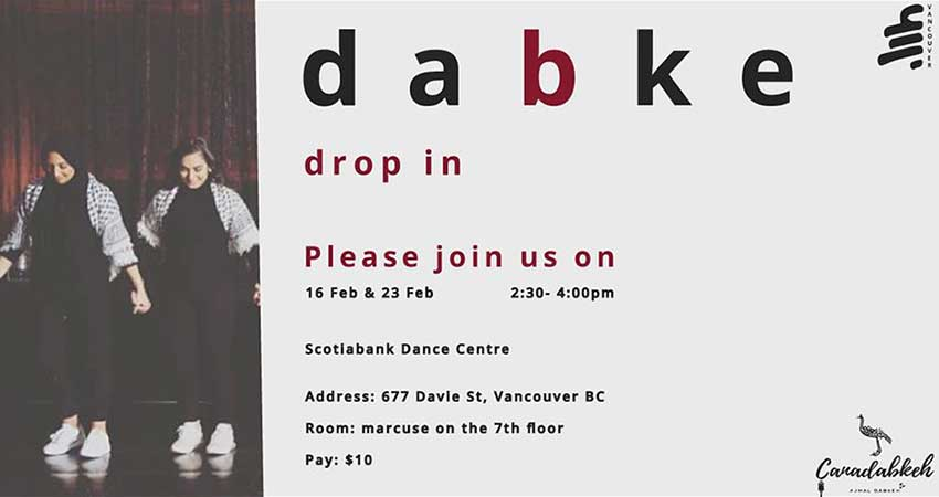 Learn Dabke 101 Drop-in Sessions