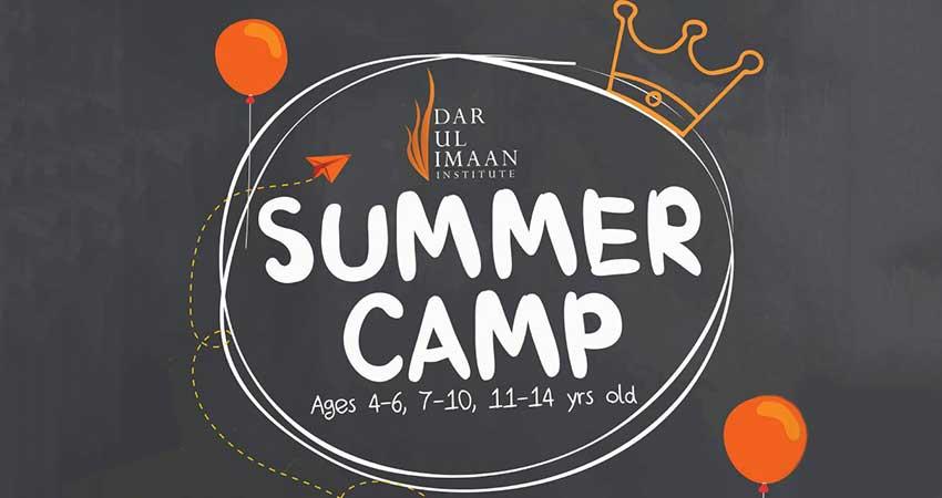 Dar-ul-Imaan Summer School 2017