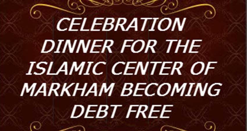 Masjid Darul Islam Celebration Dinner