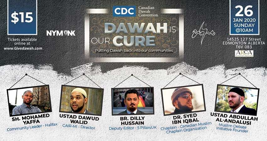 NYM iNK Canadian Dawah Conference