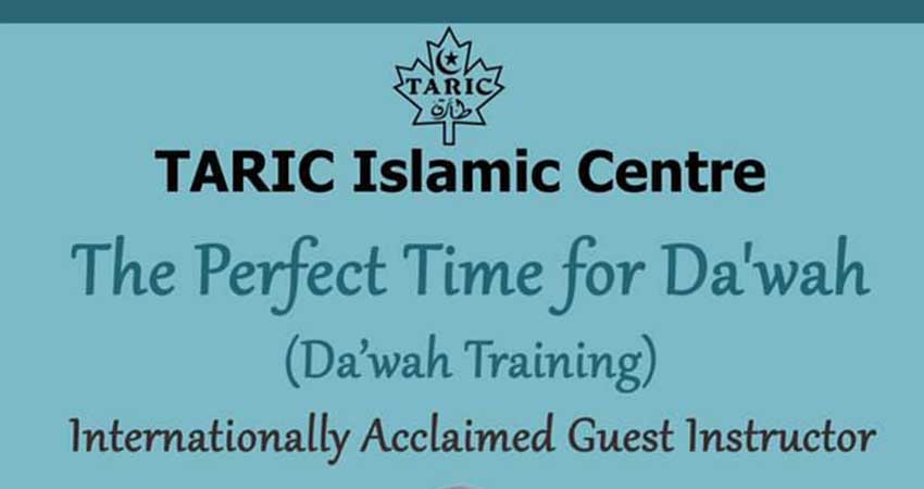 TARIC Islamic Centre Dawah Training with Sh. Shabir Ally