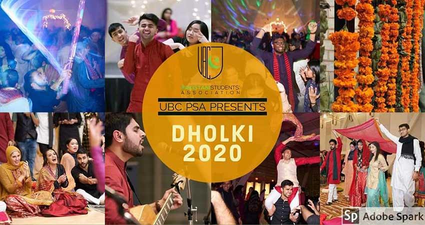 UBC Pakistani Students' Association Dholki 2020