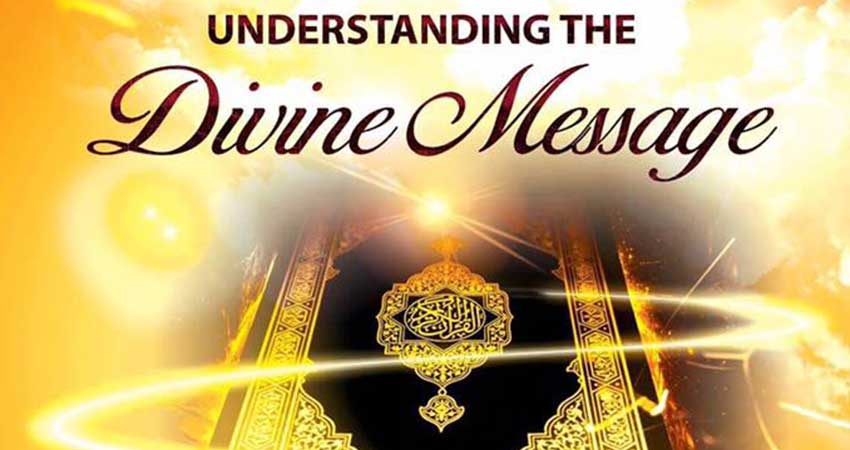 The Science of Quran: Understanding the Divine Message
