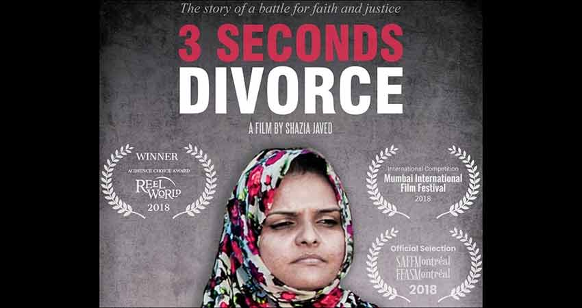 Three Second Divorce: Documentary Screening