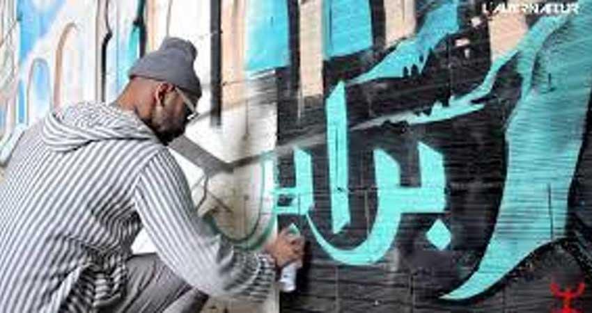 The Dome, Islamic Culture through Modern Day Art