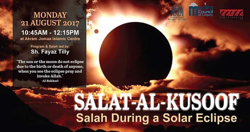 Salat al Kusoof - Salah During Solar Eclipse