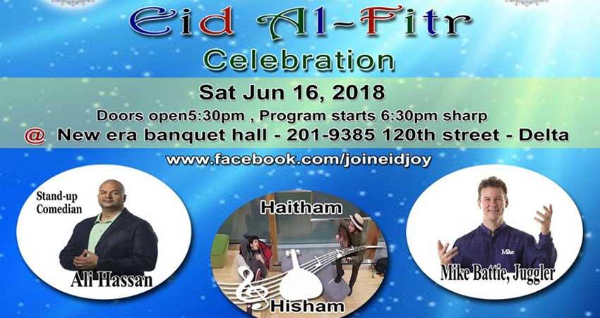 Great Joy Eid Al-Fitr Feast - eid-celebration_slider_04282018  You Should Have_66423 .jpg?1524892533