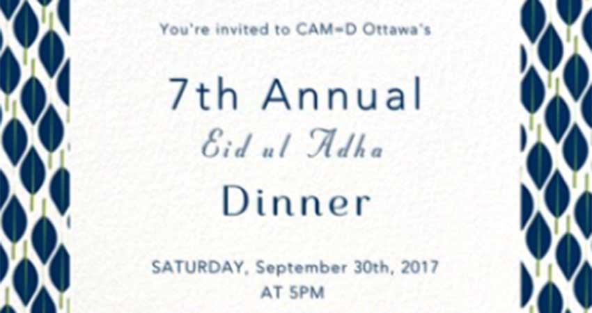 CAM-D Ottawa's 7th annual Eid ul Adha Dinner with Rabia Khedr