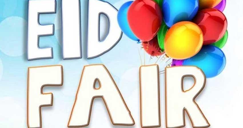 Family Fun Fair Eid Event