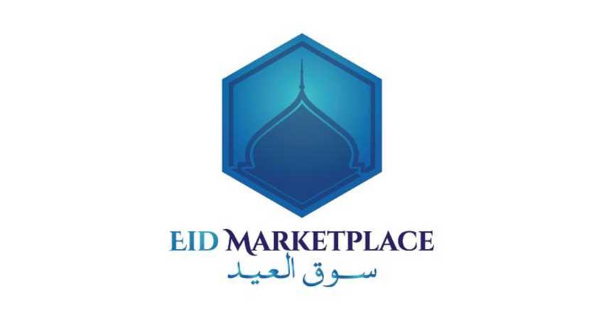 Eid Marketplace