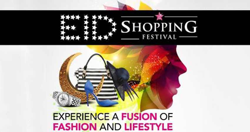 Exclusive Eid Shopping Iftar Party