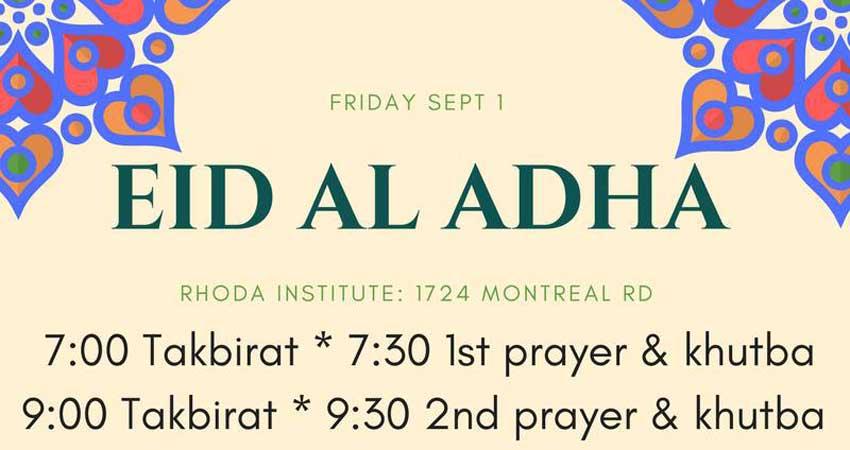 Sanad Collective Outdoor Eid Salah & Celebration