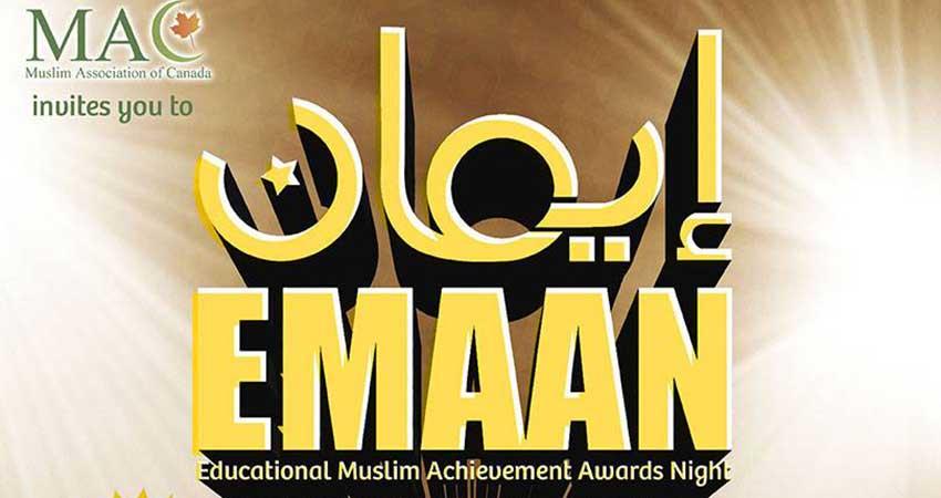 Educational Muslim Achievement Awards Night EMAAN Vancouver