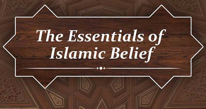 The Essentials of Islamic Belief : A Reading Group