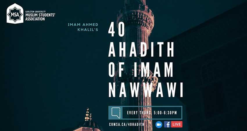 ONLINE Carleton Muslim Students Association 40 Ahadith of Imam al Nawawi