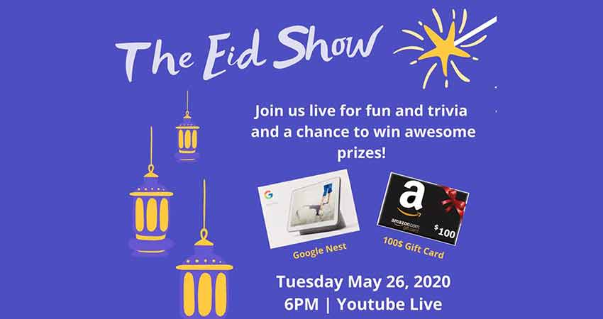 ONLINE ARK Centre Eid Game Show