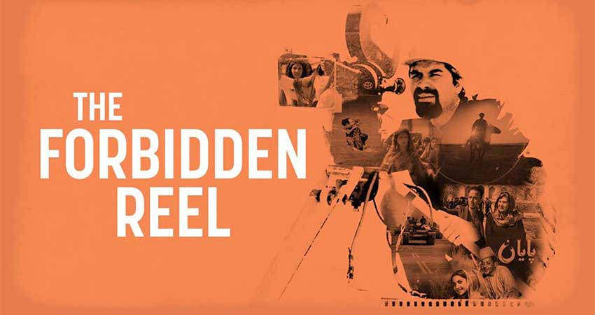 ONLINE The Forbidden Reel: Preserving Afghan Cinema Discussion with Filmmakers