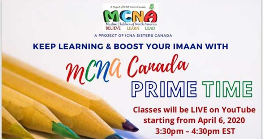 ONLINE Muslim Children of North America MCNA Classes for Students from Kindergarten to Grade 8
