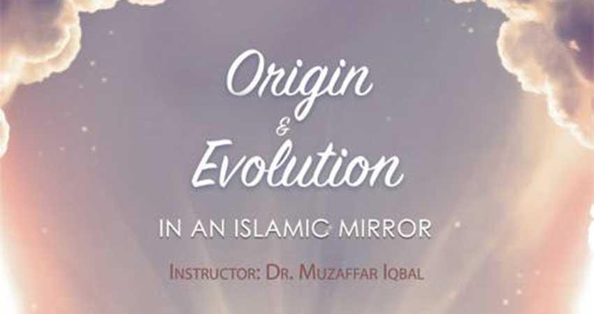 Al-Nadwa Institute Origin and Evolution in an Islamic Mirror