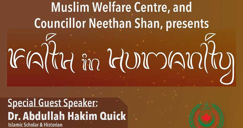 Islamic Heritage Month Faith in Humanity Celebration