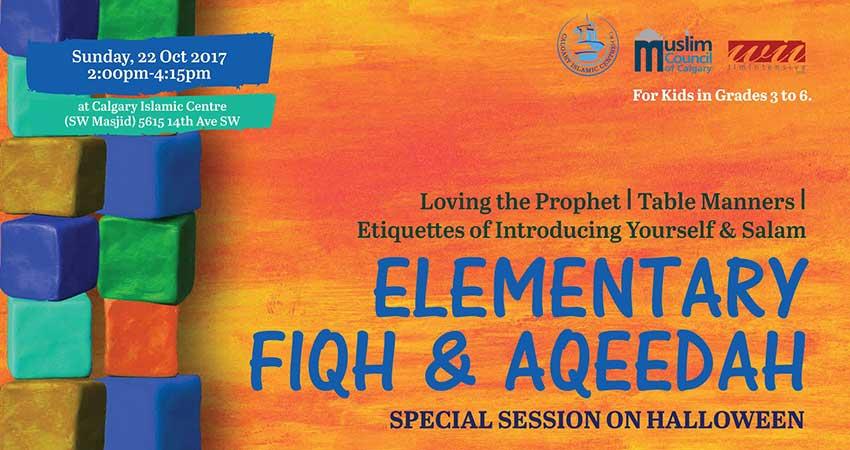 Elementary Fiqh and Aqeedah 2017