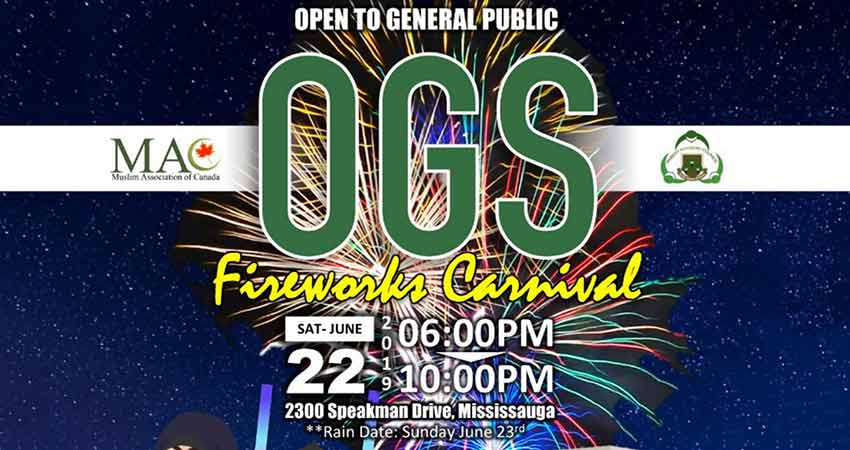 Olive Grove School Fireworks Carnival
