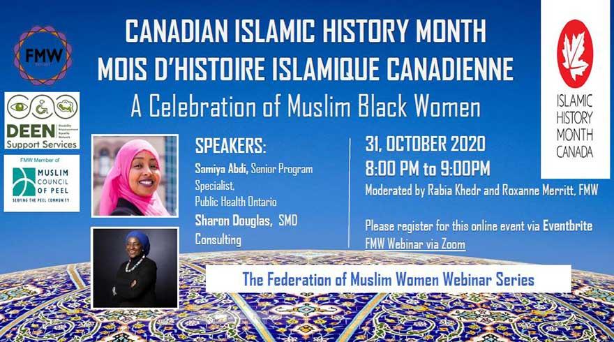 ONLINE Federation of Muslim Women Islamic History Month Celebrating Muslim Black Women