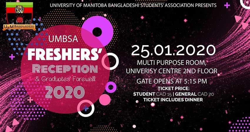 University of Manitoba Bangladeshi Students' Association UMBSA Freshers' Reception and Graduates Farewell 2020