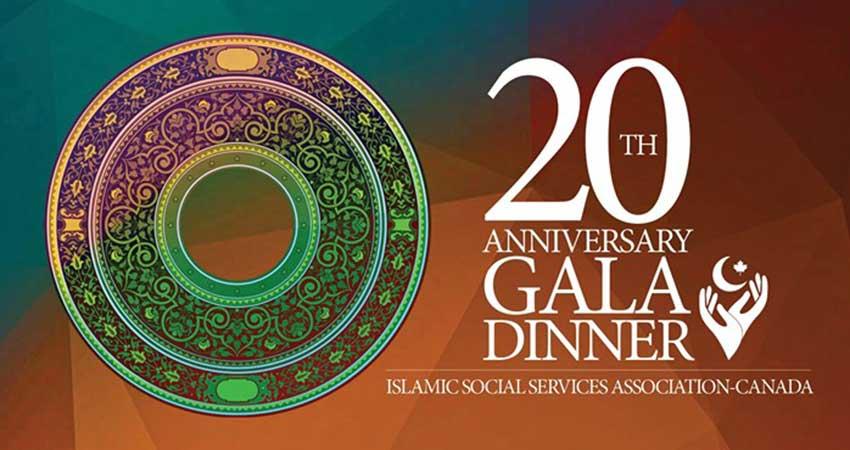 Islamic Social Services Association Inc Canada's 20th Anniversary Gala Dinner